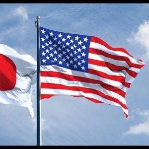Roberio de Ogum previu que teria um desentendimento entre Japão e os EUA em meados de 1992, porém errou.