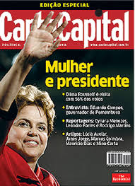 Roberio de Ogum Acerta de Novo! Dilma vence as eleições em 2010. Revista Revista Carta Capital.
