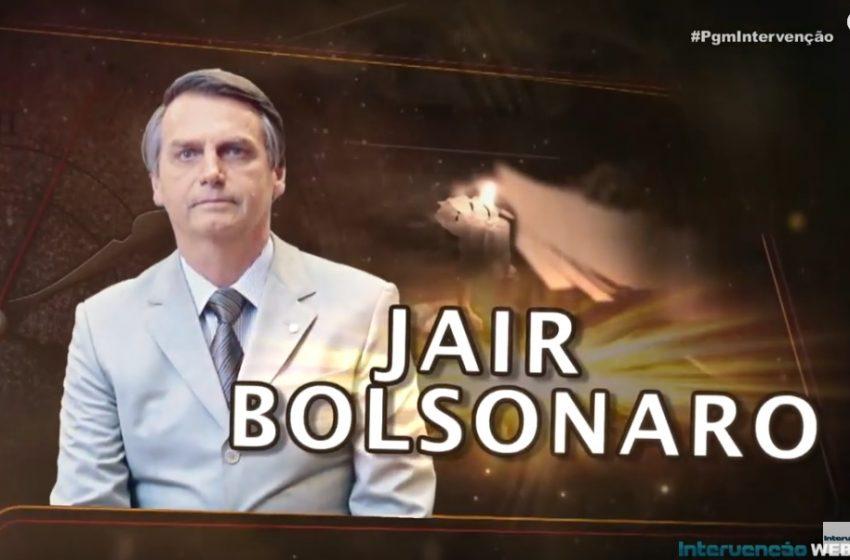 ROBERIO DE OGUM FAZ PREVISÃO PARA JAIR BOLSONARO